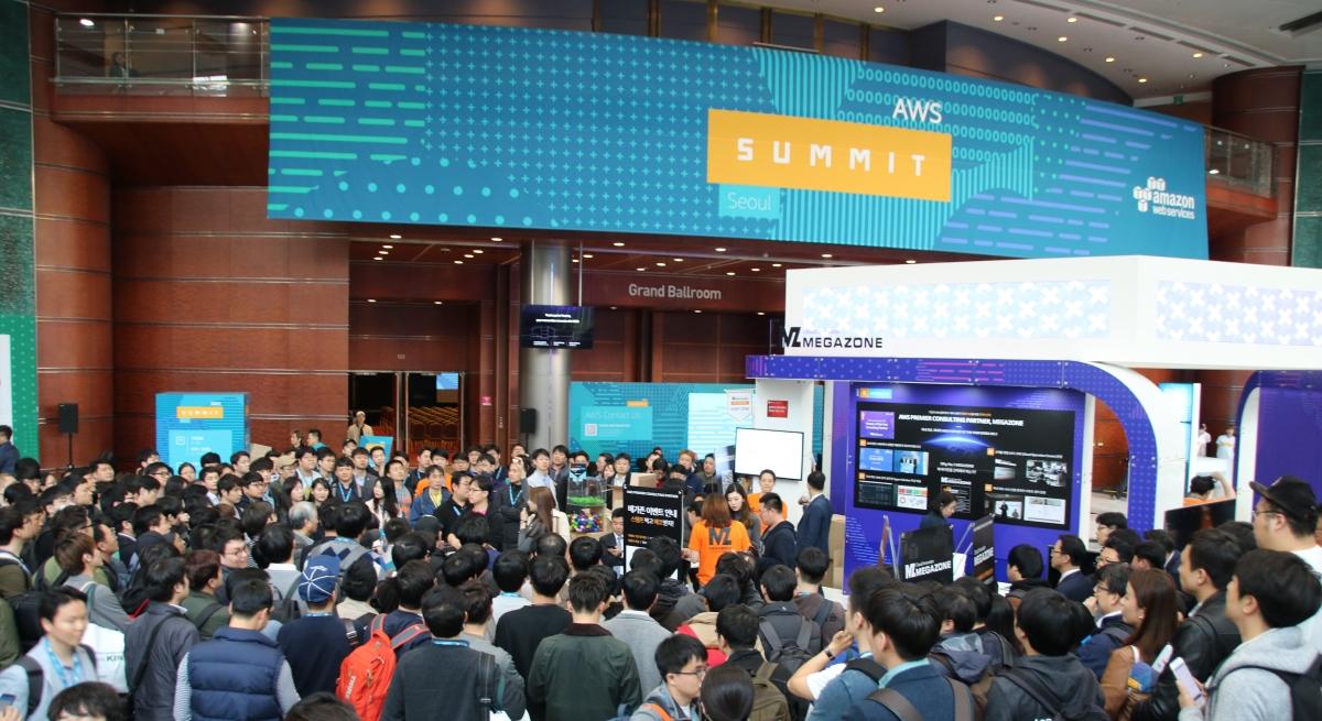 AWS_summit_2017_01